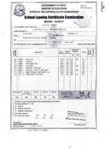 Rashila Certificate