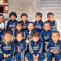 Guardería de Samling, Katmandú, Nepal