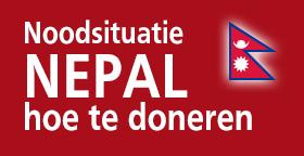 Nepal_nl